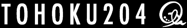 TOHOKU204