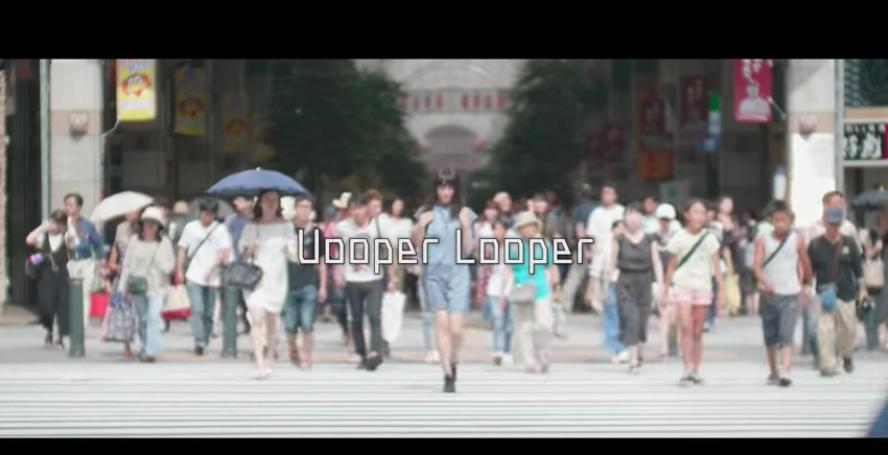 Uooper Looper / チョコレイトコスモスMV