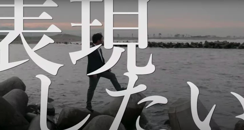ギビー仙台の低価格映像制作