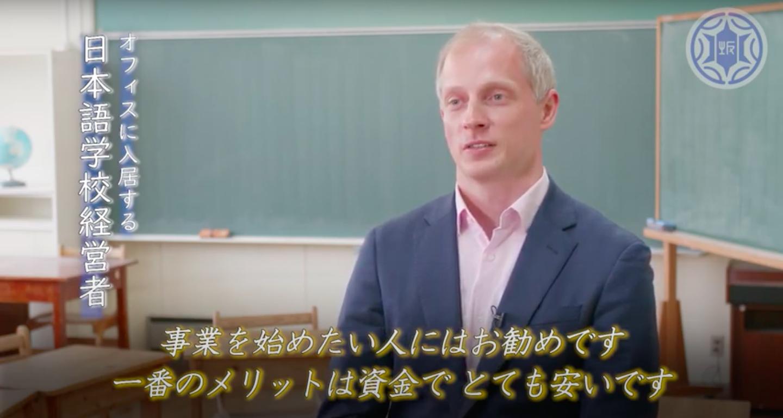 ギビー仙台の映像制作_行政動画マーケティングもお手伝い