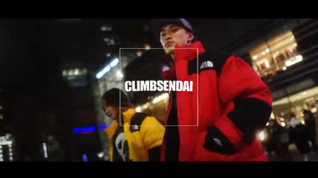 climbsendai1